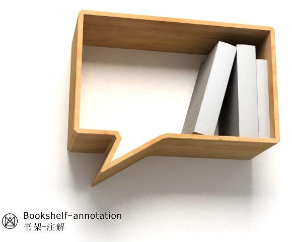 Estanter as originales para libros 20 dise os sorprendentes - Dibujos de estanterias ...
